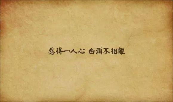 《史记》中大费笔墨写了一个怎样的爱情故事