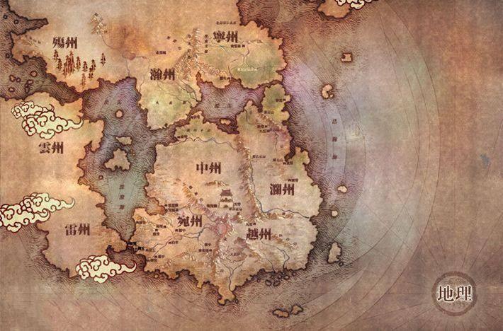 如皎月般神秘遥远,中国可以型月世界吗?(一) —— 九州篇