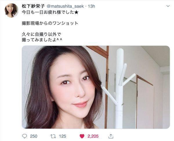 两个月没有新作?松下纱荣子近况更新!