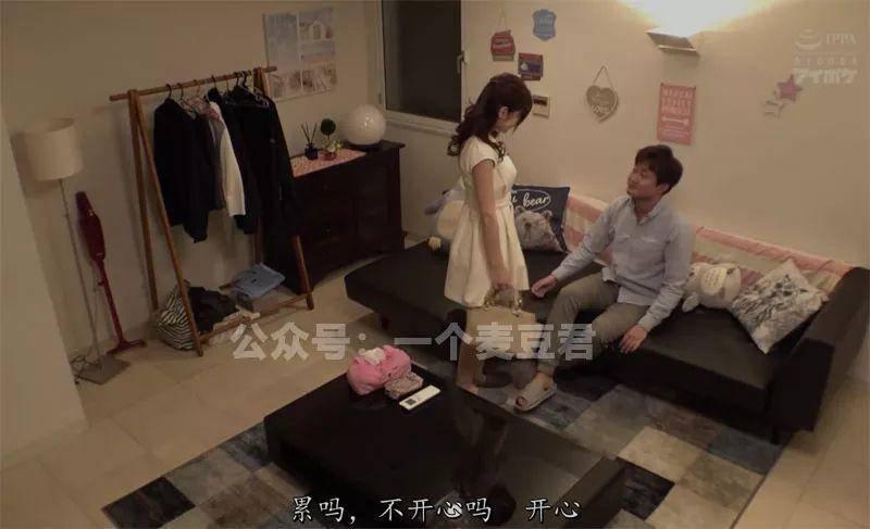 IPX-353:女朋友不在的三天内和她的闺蜜樱空桃同居