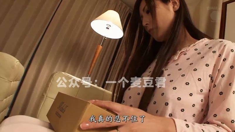JUX-444:出轨的人妻椎名由奈