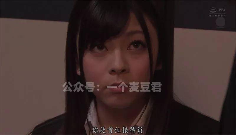 JUY-906:我的老婆岬梓沙去接待黑人客户结果被侵犯了