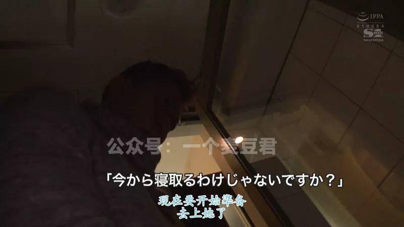 SSNI-209:偷偷拍摄桥本有菜的隐私