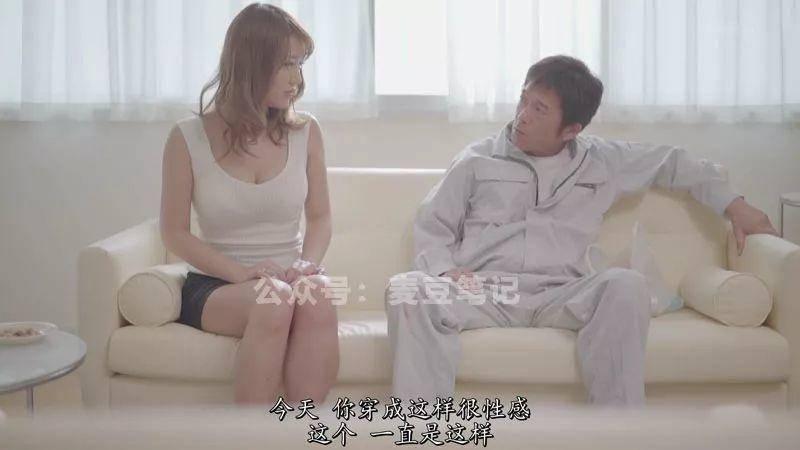 PRED-012:欲求不满的美人妻若菜奈央在家中被大叔上了
