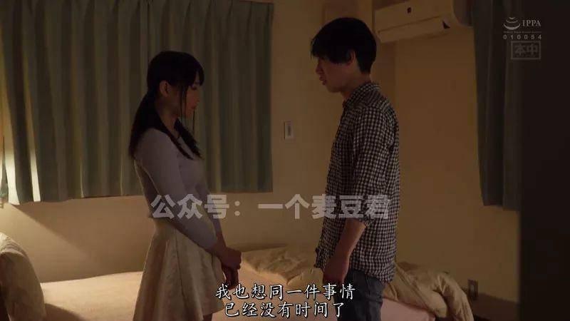 HND-688:为了父亲的病情找同学假扮男朋友最后假戏真做