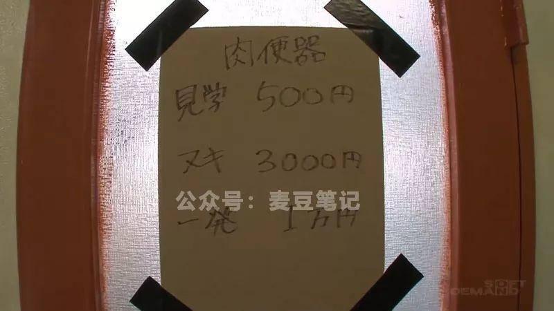SDAB-049:学生会长竹内乃爱居然是个H的RBQ