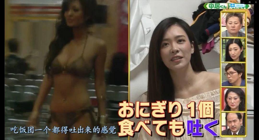 平塚千瑛:过于性感而单身也是一种实力