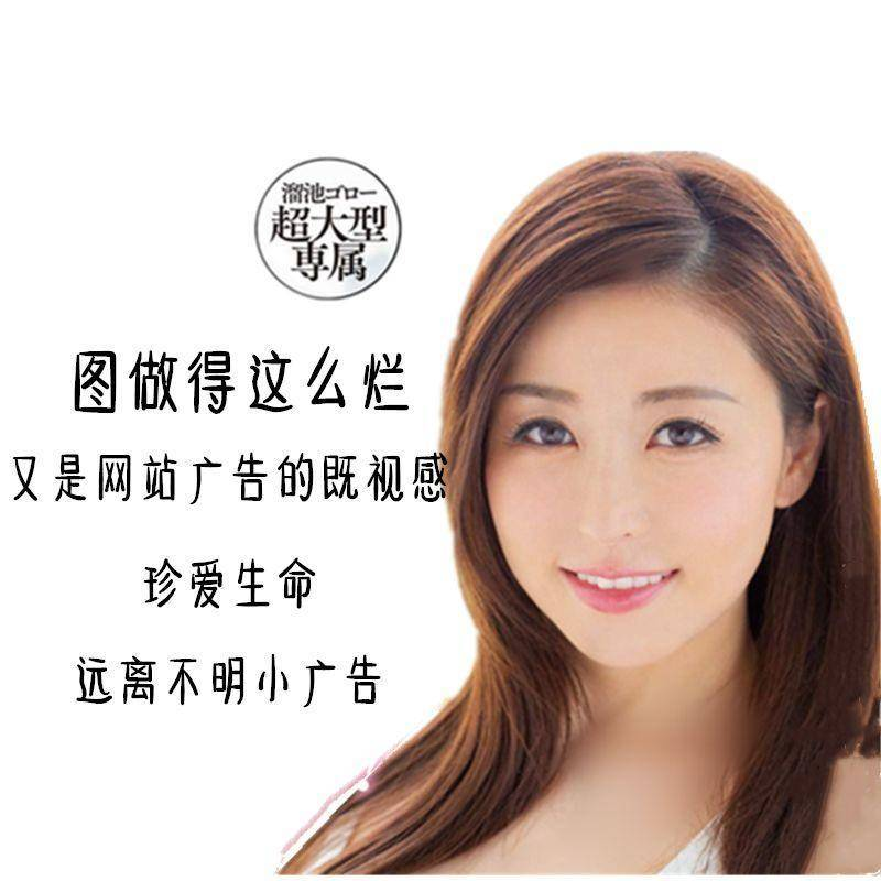 中野七绪:她当艺人时到底出不出名?