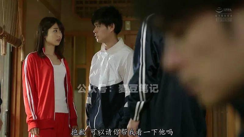 SHKD-878:和学生同住一屋的人妻女教师川上奈奈美被半夜袭击