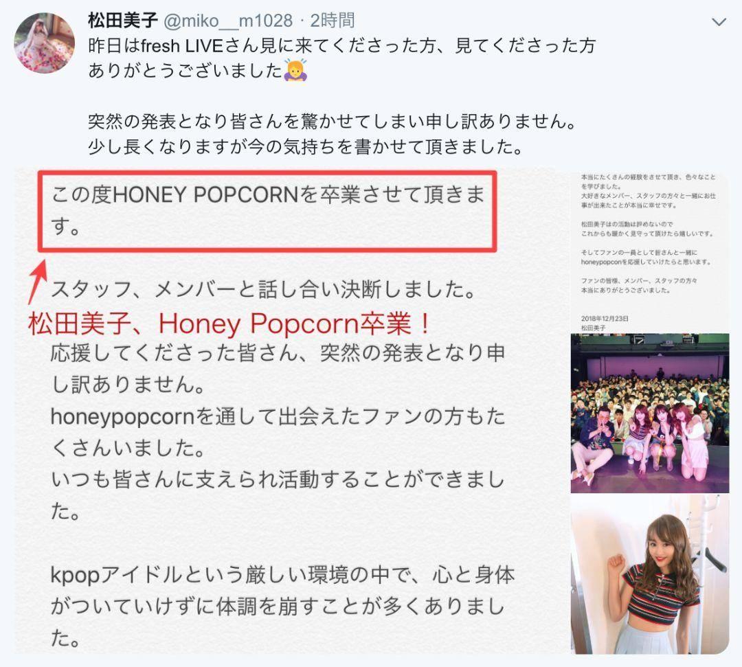 Honey Popcorn:逐梦,就是摔破了膝盖也要爬起来的过程