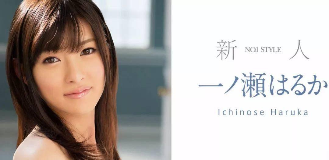 波木遥:业界第一美人的落幕