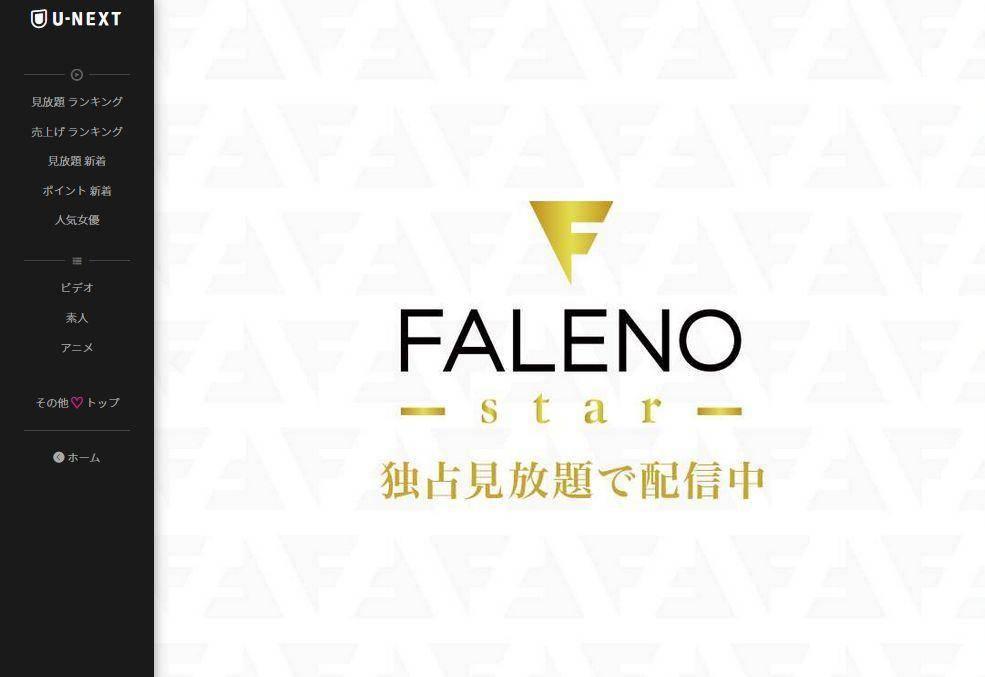 FALENO:能从S1抢人的制作商究竟什么来头