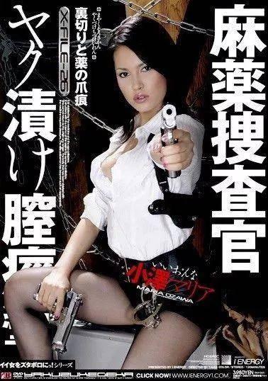 小泽玛莉亚(小澤マリア)经典作品番号及封面合集